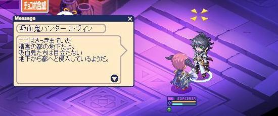 次すること9.jpg