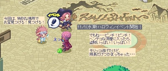 洞窟でお宝1.jpg