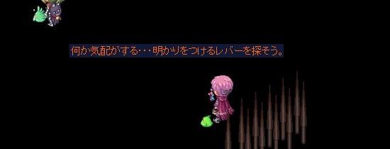 洞窟でお宝10.jpg