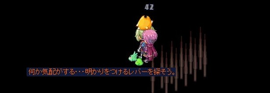 洞窟でお宝13.jpg
