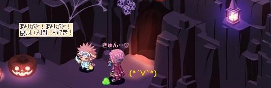 洞窟でお宝4.jpg
