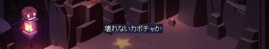 洞窟でお宝48.jpg