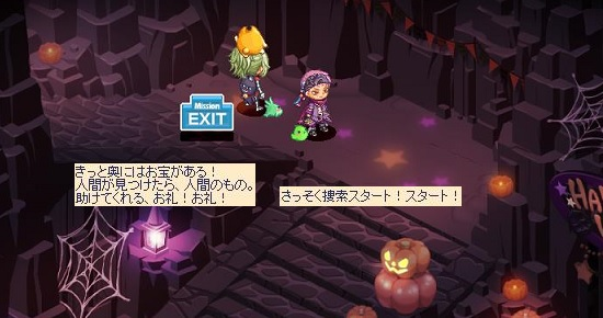 洞窟でお宝5.jpg