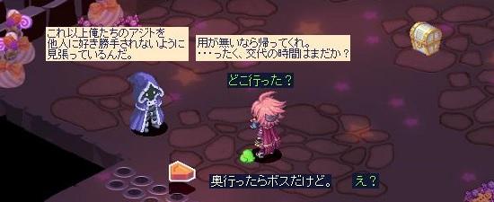 洞窟でお宝92.jpg