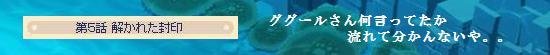 海の兄弟14.jpg