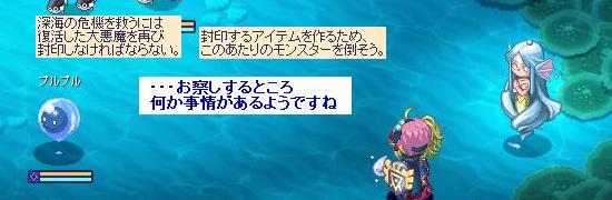 海の兄弟15.jpg