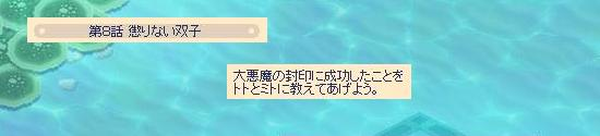 海の兄弟24.jpg