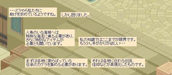 海の兄弟7.jpg