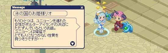 港にて姫と10.jpg