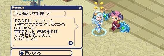 港にて姫と11.jpg