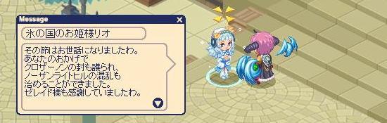 港にて姫と3.jpg