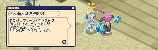 港にて姫と4.jpg