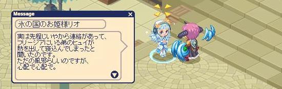 港にて姫と5.jpg
