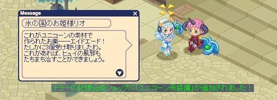 港にて姫と7.jpg