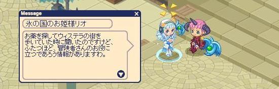 港にて姫と8.jpg