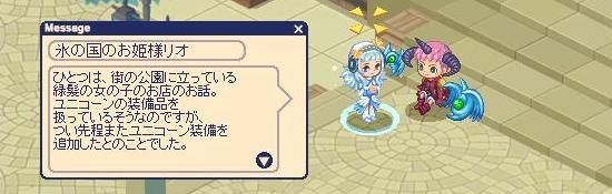 港にて姫と9.jpg