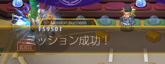 相撲ファイト10.jpg