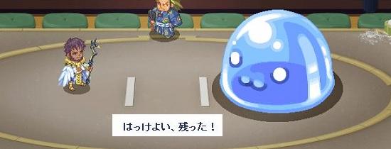 相撲ファイト17.jpg