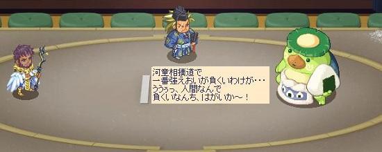 相撲ファイト26.jpg
