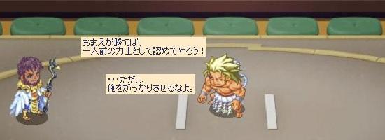 相撲ファイト31.jpg