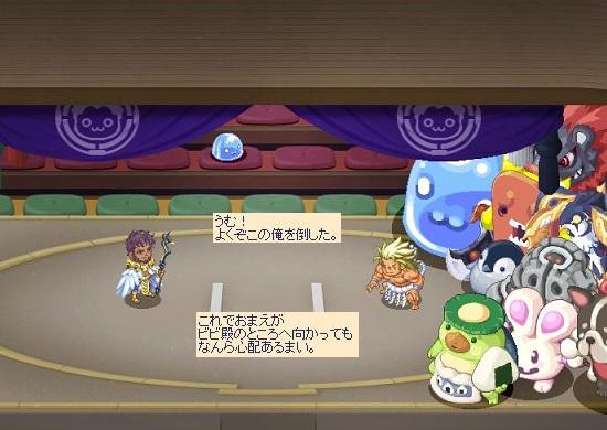 相撲ファイト36.jpg