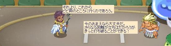 相撲ファイト37.jpg