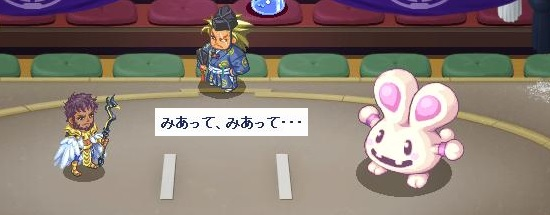 相撲ファイト4.jpg