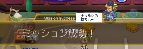 相撲ファイト6.jpg