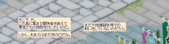 相撲場所3.jpg