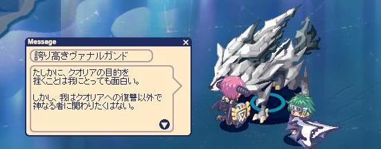 神狼の報復24.jpg
