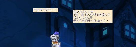 突如の出来事16.jpg