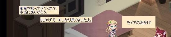 突如の出来事2.jpg