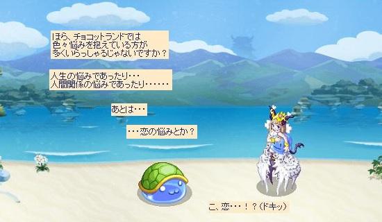 竜宮ステージ11.jpg