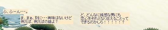 竜宮ステージ12.jpg