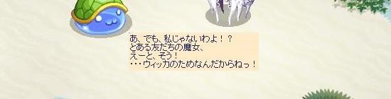 竜宮ステージ13.jpg