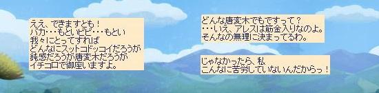 竜宮ステージ14.jpg