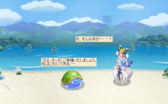 竜宮ステージ18.jpg
