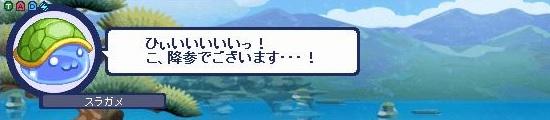 竜宮ステージ25.jpg