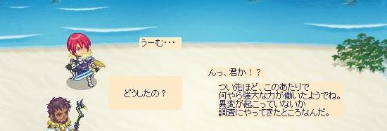 竜宮ステージ27.jpg