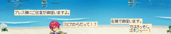 竜宮ステージ31.jpg