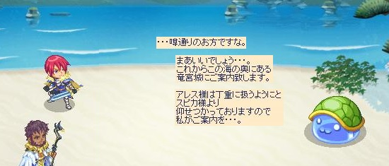 竜宮ステージ37.jpg
