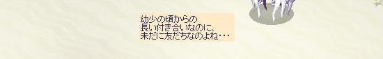竜宮ステージ4.jpg