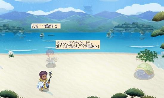 竜宮ステージ40.jpg