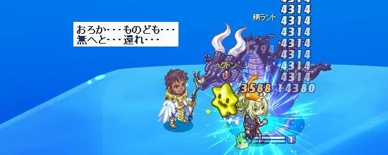 竜宮ステージ43.jpg