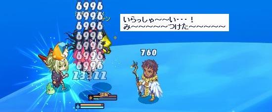 竜宮ステージ46.jpg