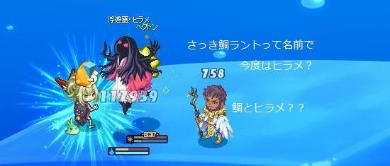竜宮ステージ47.jpg