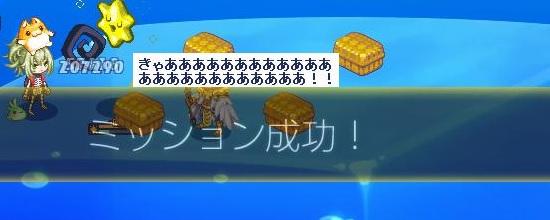 竜宮ステージ48.jpg