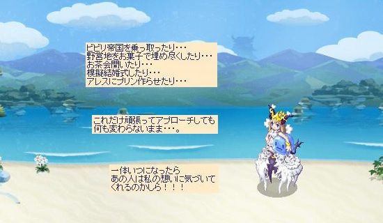 竜宮ステージ5.jpg