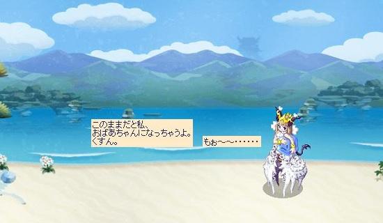 竜宮ステージ6.jpg