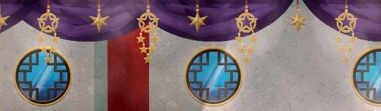 竜宮城1.jpg